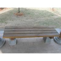 南京防腐木座椅|南京滁自防腐木-桌椅-2