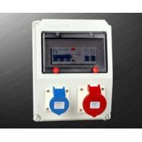 TY8防水配电箱/工业插座箱电箱