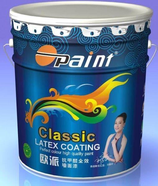 中国十大涂料品牌 欧派抗甲醛墙面漆