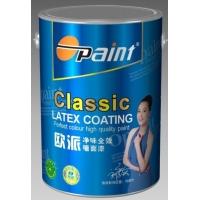 中国十大涂料品牌 欧派净味全效墙面漆