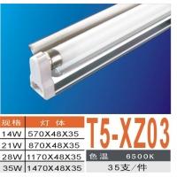 日光灯支架节能日光灯T5节能日光灯