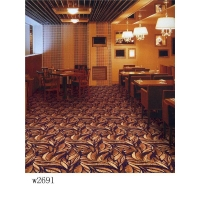 宾馆酒店高档寓所地毯