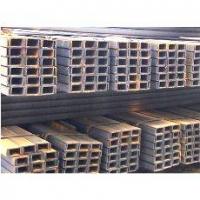 供应上海Q235B热镀锌槽钢/槽钢/冷镀锌槽钢
