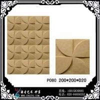 砂岩艺术拼板砖