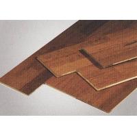 宜华木地板