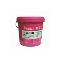 邦盾550PVC导静电地板胶
