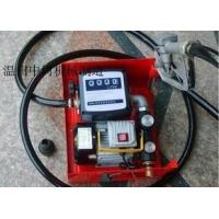 电动柴油加油泵