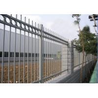 内蒙古围墙网 呼和浩特围墙网 包头围墙网