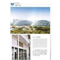 南京室外铝单挂板-康斯顿金属天花吊顶-室外铝单外墙挂板系统
