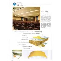 南京蜂窝吊顶系统-康斯顿金属天花吊顶-蜂窝吊顶系统