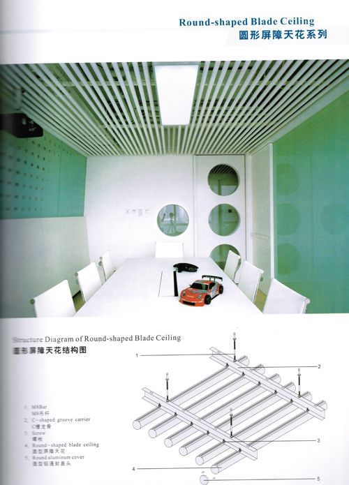 南京圆形屏障天花系列-康斯顿金属天花吊顶-圆形屏障天花
