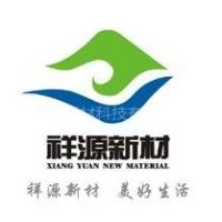 湖北祥源新材科技有限公司