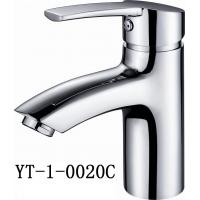 圆图卫浴全铜单柄双控面盆龙头YT-1-0020C