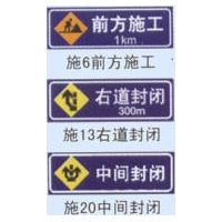 上海标志牌 道路交通标志和标线 反光标志牌