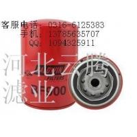 供应沃尔沃滤芯14520542柴油滤芯,滤清器