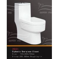 畅销坐便器(白狐卫浴系列产品:艺术盆,柜盆,座便器,立柱盆,