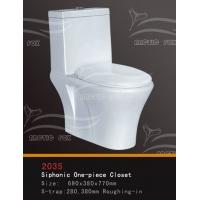 热销坐便器(白狐卫浴系列产品:虹吸式座便器,直冲式坐便器,斜