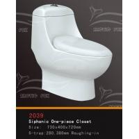 精品卫浴(白狐座便器、柜盆、艺术盆、拖布盆、小便斗)