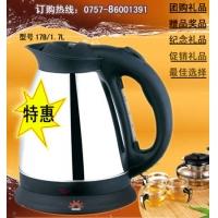 电水壶电开水壶电热壶电茶壶泡菜壶礼品