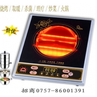 红外线光波炉雅乐炉卤素炉电陶炉电磁炉特价钻石炉微波炉