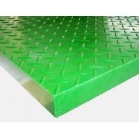 玻璃钢格栅 玻璃钢盖板