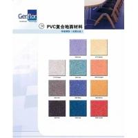 法國潔福地板塑膠地板PVC地板地面材料工程專用地板