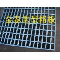 热镀锌沟盖板 热镀锌排水沟盖板 雨水井盖