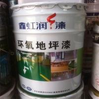 西安环氧地坪漆,西安环氧树脂地坪漆