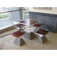 四川别墅花园广场户外桌椅、云南贵州庭院桌户外桌椅