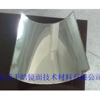 代替电镀真空镀环保低成本-镜面喷镀技术