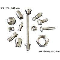 不锈钢非标螺钉|非标不锈钢螺钉|不锈钢异形螺钉