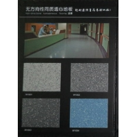 紫丁香系列复合多层塑胶地板