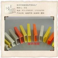 玻璃纤维槽钢