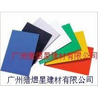 深圳pvc发泡板,pvc安迪板,广州猎煜星建材有限公司
