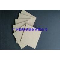 pvc安迪板pvc彩色发泡板,广州猎煜星建材有限公司