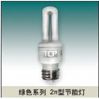 TCP节能灯 绿色照明.3π型节能灯系列