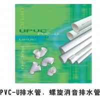 沈阳中财PVC管材