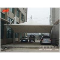 易柏娇(上海)停车篷|膜结构雨棚|自行车蓬