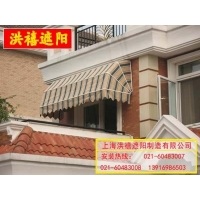 上海电动雨篷|上海智能雨棚|易柏娇户外阳篷安装|电动智能遮阳