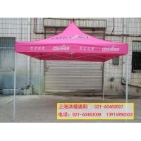 铁艺帐篷(上海)易柏娇帐篷有限公司