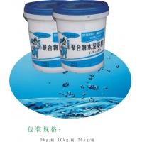 奥斯特尼  JS聚合物水泥基防水涂料