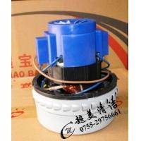 劲霸吸尘器原装电机、SHWX-100A电机马达-1000W