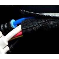 铄徕公司供应汽车底盘线束用魔术贴织带套管,拉链织带套管