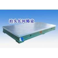铸铁平台 划线平台 基础平台 检验平台 铆焊平台 焊接平台装