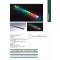 LED护栏管照明厂、LED数码管照明厂