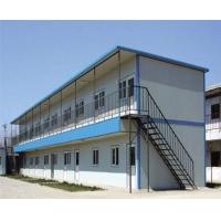 新疆活动板房、乌鲁木齐活动板房