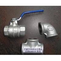 燃气专用玛钢管件