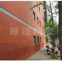 光面劈开墙砖实景 陕西雁塔陶瓷