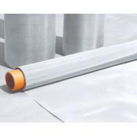 不锈钢丝网 斜纹不锈钢丝网 100目不锈钢丝网 60目不锈钢