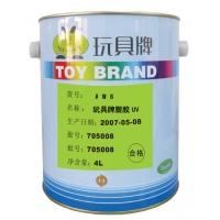 玩具牌塑胶UV WB类